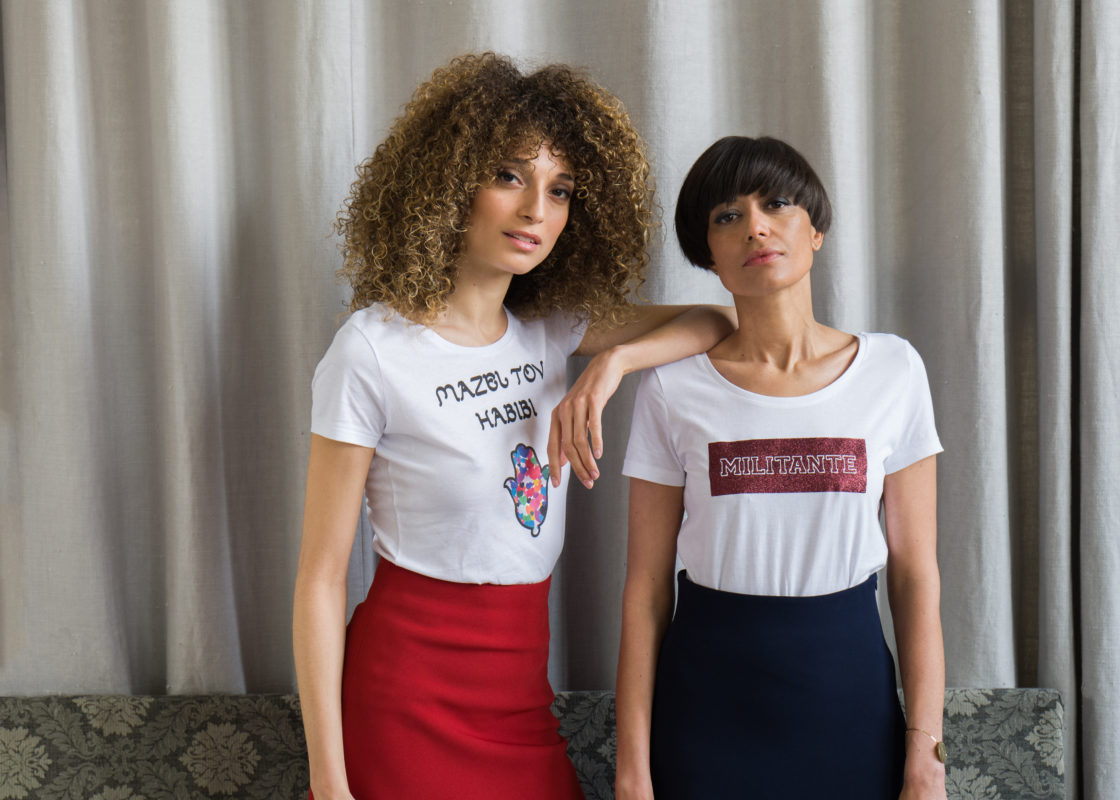 t-shirts Rimarik militante et Mazel tov habibi